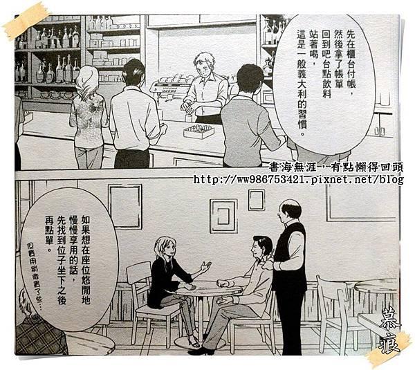 咖啡師_9843.jpg