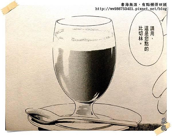 咖啡師_6290.jpg