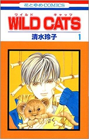 WILD CATS.jpg