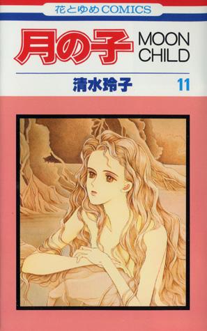 Moon Child11.jpg