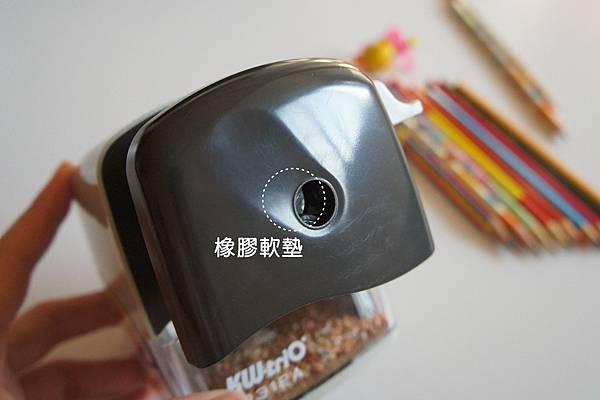 DSC05846-1