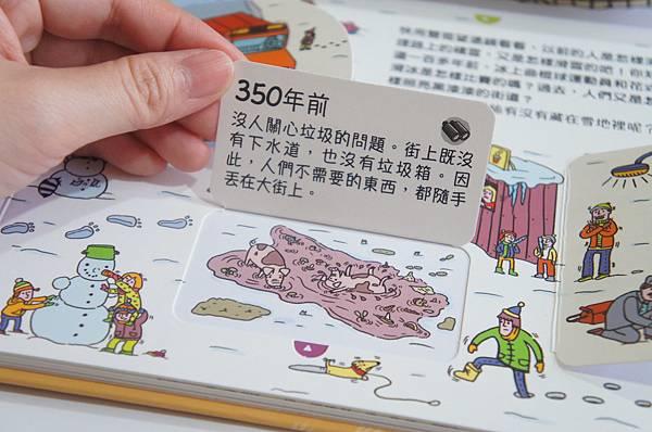 DSC08397