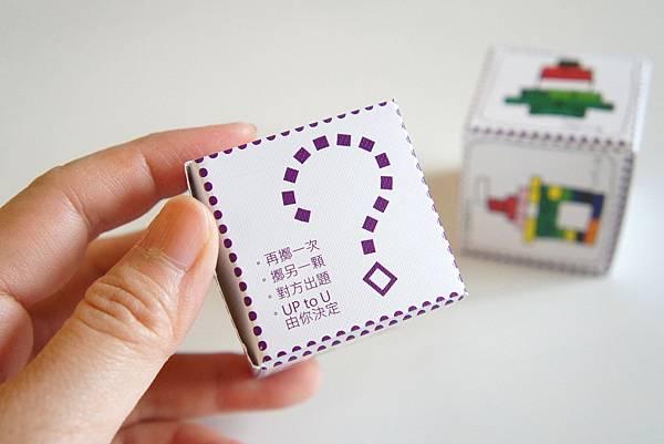 DSC09756