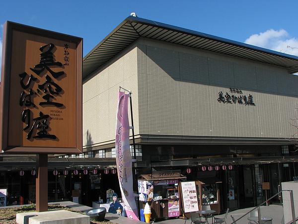 嵐山(美空雲雀紀念館)
