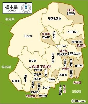 tochigi ken map-1.JPG