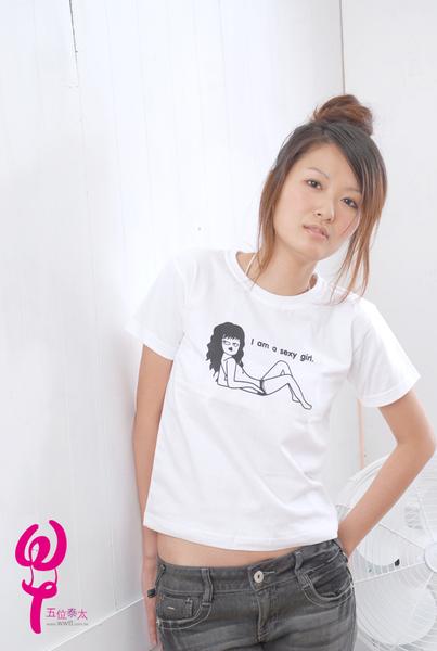 醜人個性塗鴨T恤女款(多款)