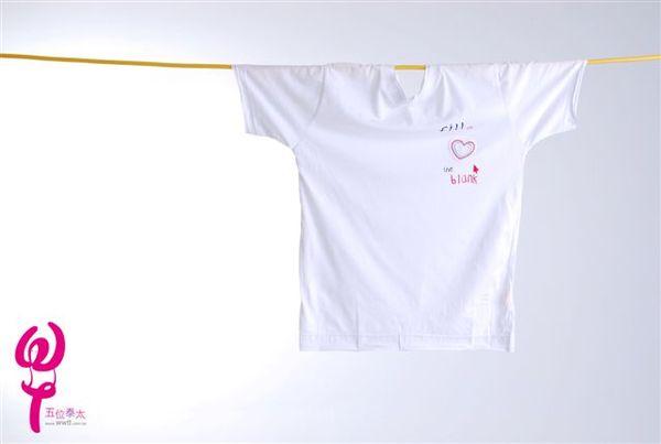 真心等你填白色棉質短袖T恤