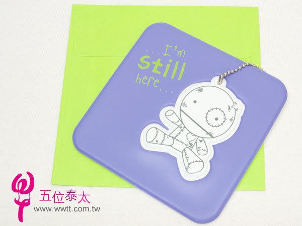 多功能可拆式造型卡片(受傷玩偶)