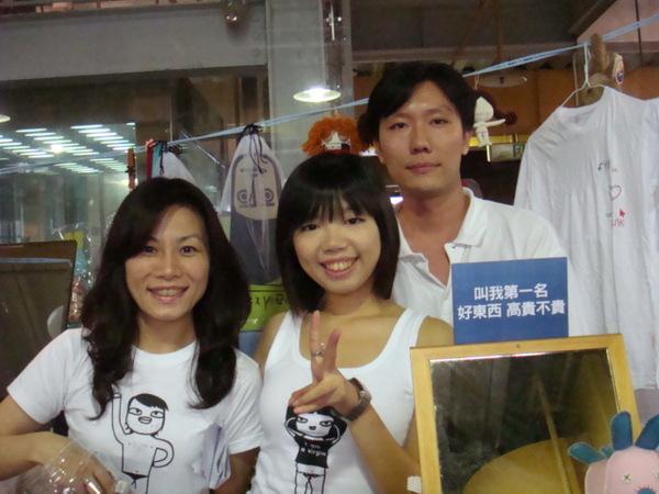 老泰太和小泰太和首席司機