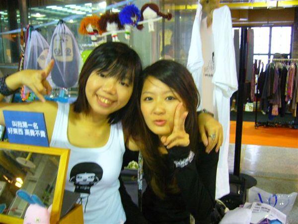 小泰太和邱虫虫
