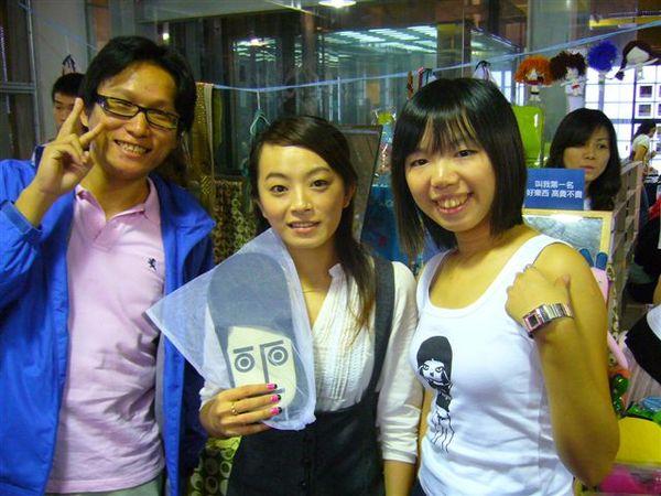 小太和大學同學小冰阿宇