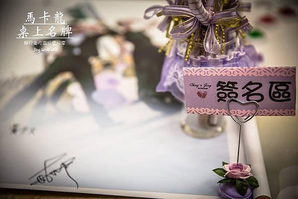 國慶&吟靜-300.jpg