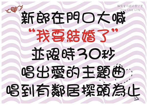 闖關遊戲-02.jpg