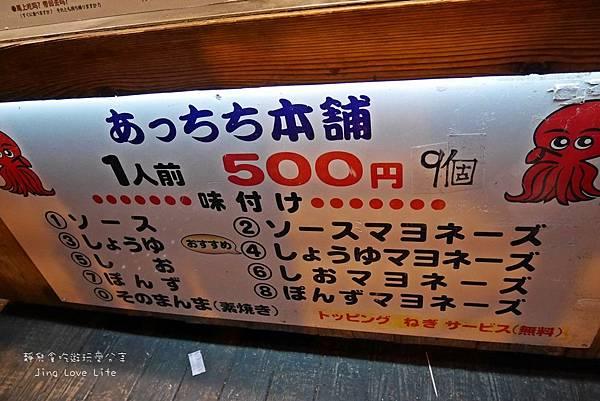 P1300304.JPG