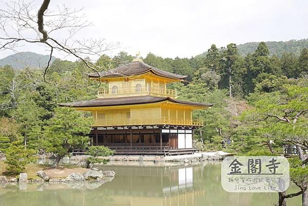 ★景點★日本京都→【鹿苑寺/金閣寺】京都的世界文化遺產之一❤金碧輝煌的日本佛寺