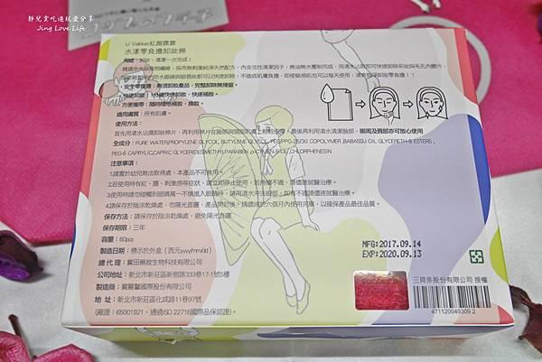 P1450614.JPG