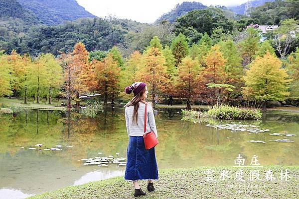 4714_家族旅遊_雲水度假森林.jpg
