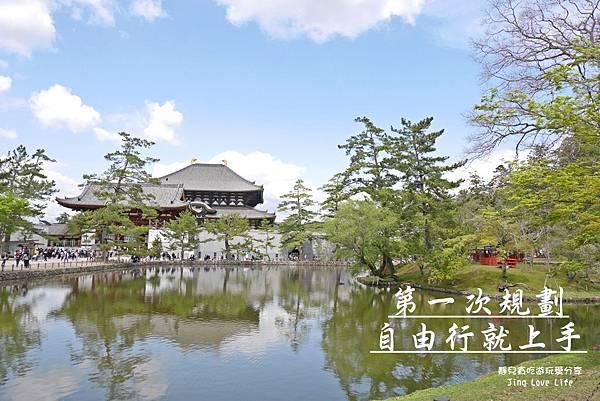 ∞旅遊∞日本。第一次規劃行程就上手/自由行真的不難/我的行程規劃分享