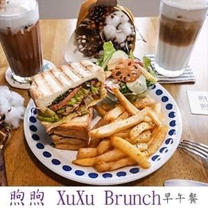 煦煦 XuXu Brunch.jpg