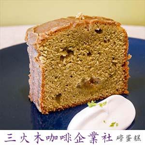 三火木咖啡企業社.jpg