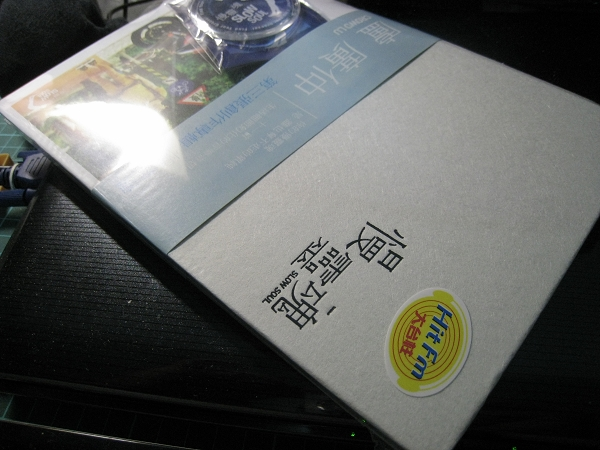20110718.jpg