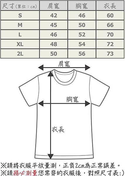 尺寸 (2).jpg