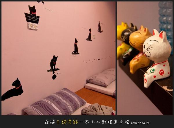 Lanyu_D1_022.jpg