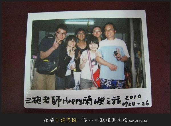 Lanyu_D3_012.jpg