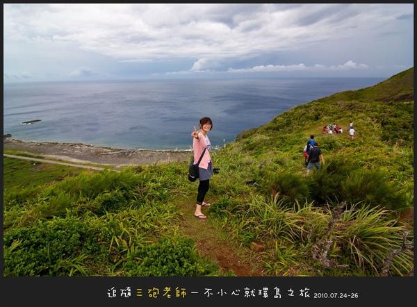 Lanyu_D1_036.jpg