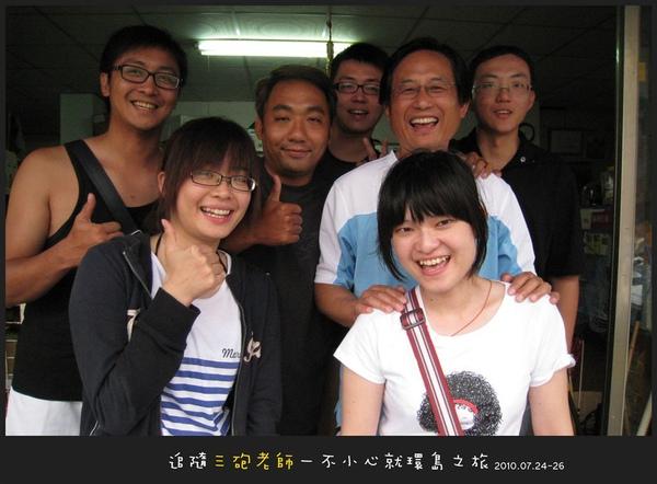 Lanyu_D3_013.jpg