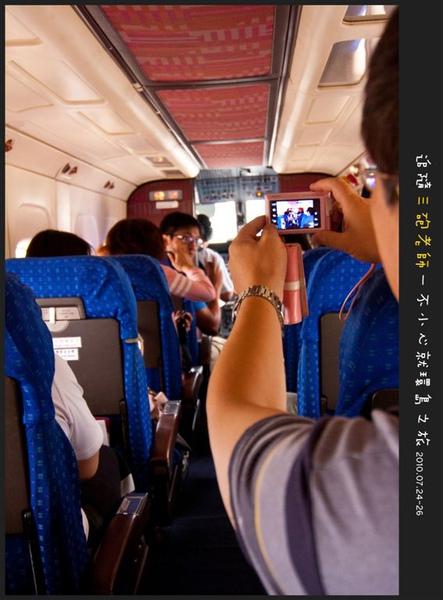 Lanyu_D1_018.jpg