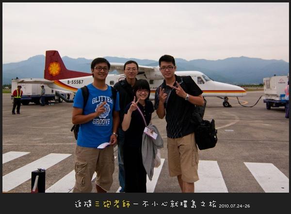 Lanyu_D1_015.jpg