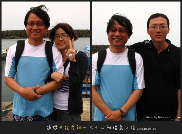 Lanyu_D3_014.jpg