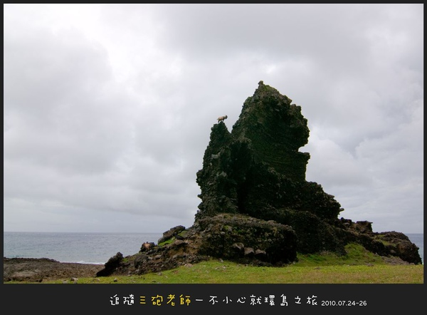 Lanyu_D1_038.jpg