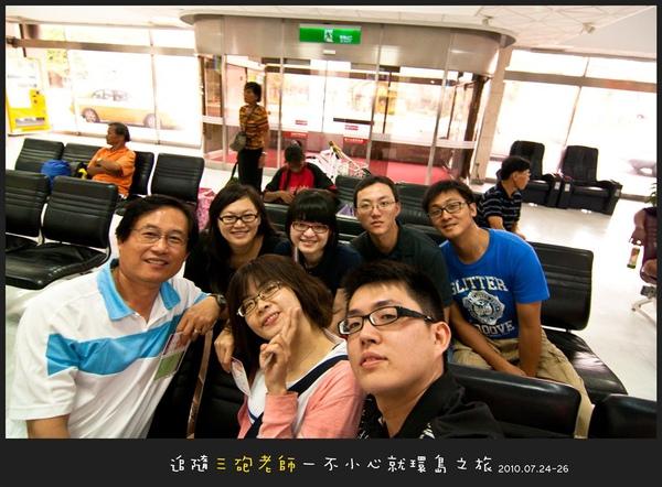 Lanyu_D1_010.jpg