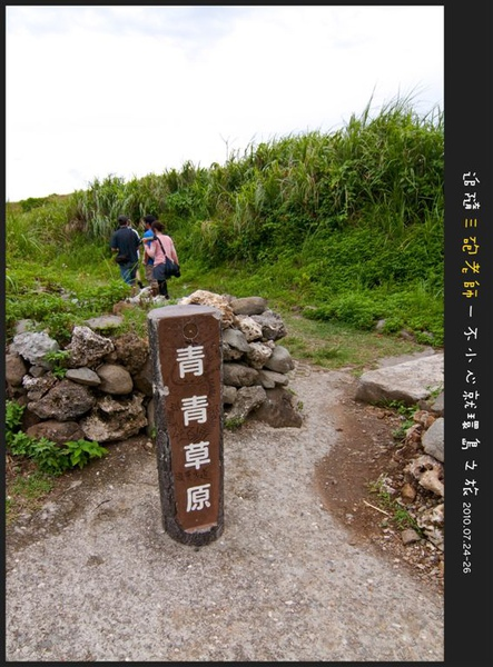 Lanyu_D1_041.jpg