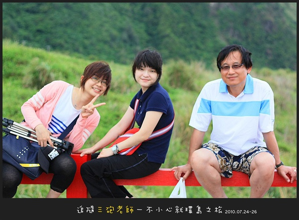 Lanyu_D1_043.jpg
