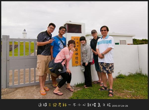 Lanyu_D1_033.jpg