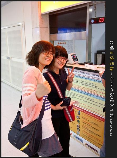 Lanyu_D1_011.jpg