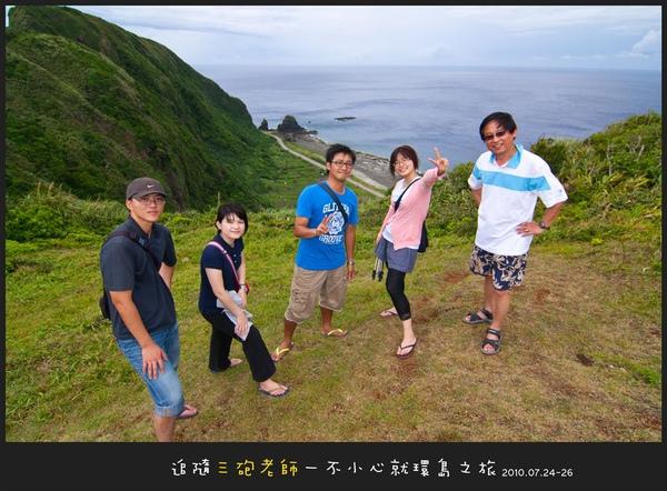 Lanyu_D1_037.jpg