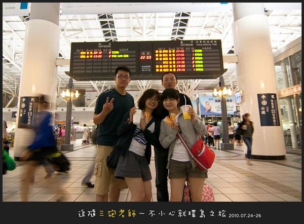 Lanyu_D3_019.jpg