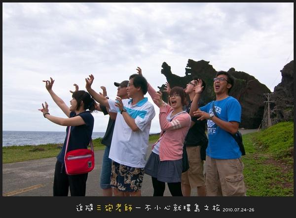 Lanyu_D1_040.jpg