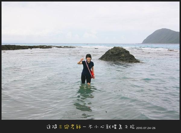 Lanyu_D1_046.jpg