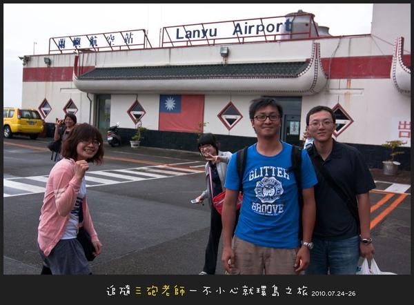 Lanyu_D1_021.jpg