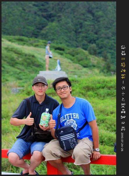 Lanyu_D1_042.jpg