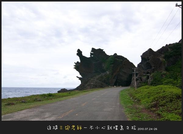 Lanyu_D1_039.jpg