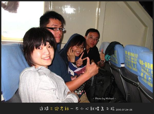 Lanyu_D3_017.jpg