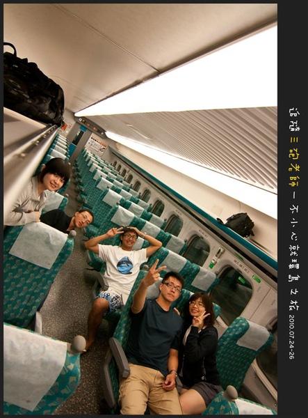 Lanyu_D3_021.jpg