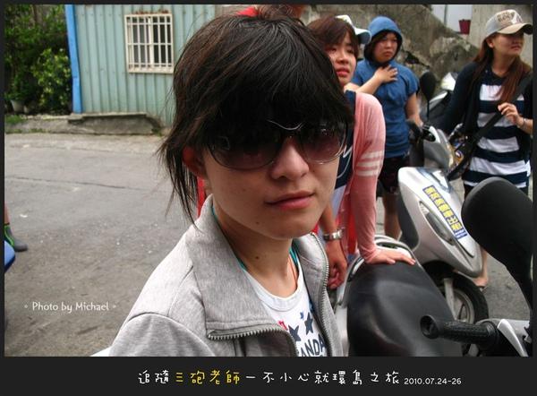 Lanyu_D1_002.jpg