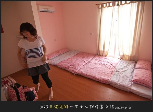 Lanyu_D1_024.jpg